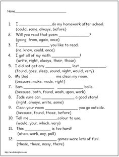 Second Grade Reading Worksheet 1 - Dolch