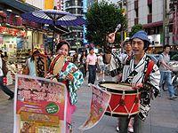 Chindonya Drummers in Shinjuku | JapanVisitor