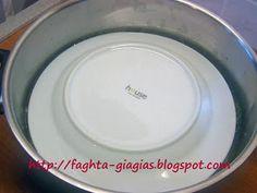Ντολμαδάκια γιαλαντζί με αμπελόφυλλα Garden Pots, Tips, Blog, Garden Planters, Blogging, Counseling