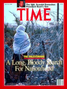 TIME Magazine Cover: The Palestinians - July 23, 1990