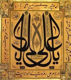 Last Will and Testament of Imam Ali ibn Abi Talib (d. Allah Calligraphy, Persian Calligraphy, Islamic Art Calligraphy, Caligraphy, Imam Hussain Wallpapers, Last Will And Testament, Beautiful Nature Wallpaper, Arabic Art, Islamic World