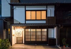 Renovated Kyo-Machiya House for GuestHouse, near Nijo Station, for Sale in Nakagyo Ward The Post Renovated Kyo-Machiya House for GuestHouse, near Nijo Station, for Sale in Nakagyo Ward appeared first on Real Estate Kyoto.