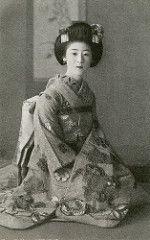 Maiko Fukiko 1920s (Blue Ruin 1) Tags: 1920s japan japanese 1930s postcard maiko geiko geisha teaceremony shishi kanzashi showaperiod apprenticegeisha hikizuri susohiki fukiko kyomaiko trailingkimono kyotoapprentice