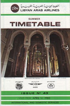 Libyan-Arab-Airlines-timetable-4-1-80 Worlds Largest, Tourism, Sky, Africa, Turismo, Heaven, Heavens, Travel, Traveling