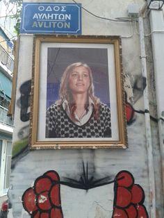 Psiri street gallery