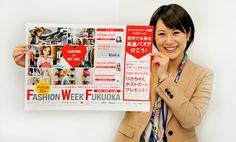 ファッションの街、福岡をリカちゃんと満喫♪