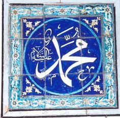 DesertRose::: beautiful calligraphy, Turkey