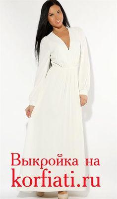Свяжу свадебное платье