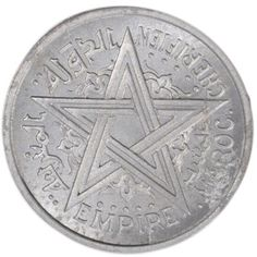 Monnaies du Maroc, Mohammed V, 1 Franc, 88 €