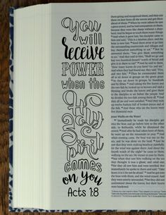 ACTS 4 Bible journaling printable templates by BibleVerseColoring