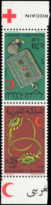 Morocco 1972 Red Crescent. Moroccan Jewellery unmounted mint.