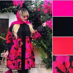 Iranian Women Fashion, Muslim Fashion, Hijab Fashion, African Fashion, Fashion Dresses, Classy Outfits, Chic Outfits, Blue Mermaid Prom Dress, Colour Combinations Fashion