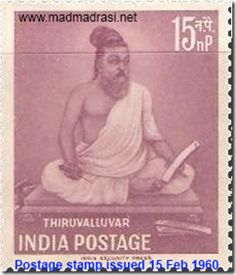 Thiruvalluvar stamp.  Issued by India Post on 15 Feb 1960.  Whoa!  They used to send letters for Rs. 0.15?  Now an Inland letter card is Rs. 2.50 and an envelope (letter) costs Rs. 5.00.  :-(
