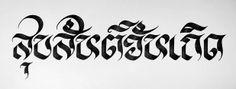 Happy Birthday = สุขสันต์วันเกิด (thai language)