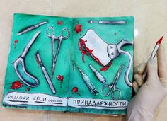 """608 Synes godt om, 7 kommentarer – Polymer Artist (@fimoclaycraft) på Instagram: """"So, bloody #wreckthisjournal is here again- cover this page, using only office supplies ☠…"""""""