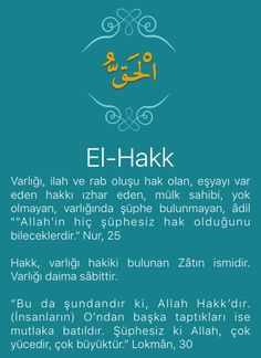 Bath Detox, Beautiful Names Of Allah, Pray, Islam, Quotes, Names Of God, Quotations, Quote, Shut Up Quotes