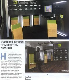 JumpSeat does it again!  The JumpSeat Collection has won the #IIDA Product Design Award for Fixtures at GlobalShop!