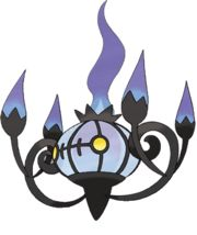 Chandelure and its high Sp. Attack stat will take you far in your Pokemon journey.