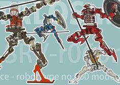 オリジナルロボット同人誌「巨神探訪4」