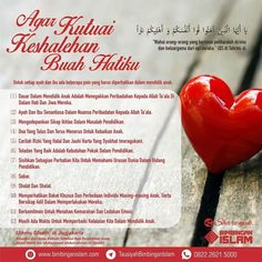 Doa Islam, Islamic Quotes, Kids And Parenting, Allah, Psychology, Marriage, Teaching, Motivation, Manners