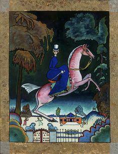 Kandinsky CCBB (Foto: © Kandinsky, Wassily   AUTVIS, )