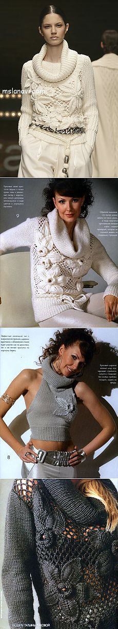Вязаный пуловер от Laura Blagiotti и вариации на ту же тему