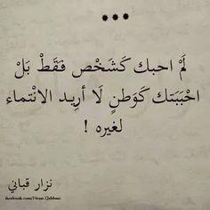 انت اصبحت كل شي بحياتي ...وطني ،مائي و سمائي ..♥♡♥♡