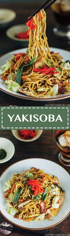 Yakisoba (Japanese Stir Fry Noodles) 焼きそば - Yakisoba is a classic Japanese stir fry noodles dish with pork and vegetables, and it's seasoned with asweet & savory sauce similar to Worcestershire sauce. #japanesefood #soba #stirfryrecipes #quickeasydinner | Easy Japanese Recipes at JustOneCookbook.com