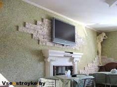 Картинки по запросу варианты оформления стен жидкими обоями