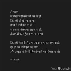 One Sided Love And Betrayal Hindi Quotes Poems Hindi Quotes