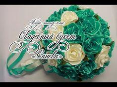 """Свадебный букет """"Синева""""/(ENG SUB)/Wedding bouquet """"Blue""""/Свадебные аксессуары Марины Кляцкой - YouTube"""
