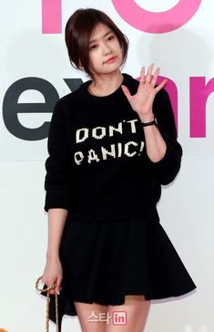 Simply 정소민 Jung So Min: January 2015 Itazura Na Kiss, Jung So Min, Playful Kiss, Young Actresses, Kim Woo Bin, Kdrama, Cheer Skirts, Hair Styles, South Korea