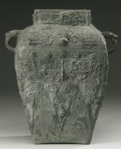 A RARE ARCHAIC BRONZE WINE VESSEL (FANGLEI)<br>LATE SHANG DYNASTY, 13TH - 11TH CENTURY BC | Lot | Sotheby's