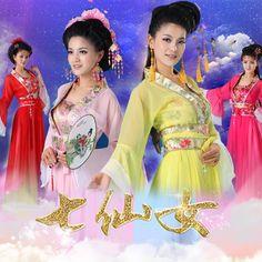 Stage & Dance Wear Chinese Folk Dance Children Dance Performance Clothing Winter Girls Waist Drum Boy Ancient Primary School Children Martial Arts Costumes Terrific Value