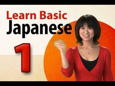 Learn Japanese - Learn to Introduce Yourself in Japanese! - YouTube