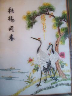 Chinese Silk Embroidery Red-Crowned Crane pair Textile Art Signed by WelshHeirlooms on Etsy