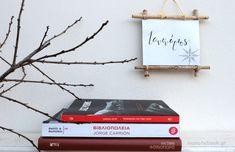 «Βιβλιοπωλεία» και «Ποιήματα για την Τζαζ» Αναγνώσεις Ιανουαρίου Mp3 Player