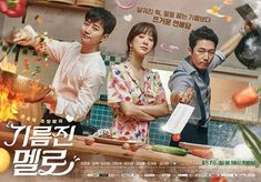 'Wok of Love' bene 2018 Russian World Cup as it solely came in first. According to Nielsen Korea nationwide, the SBS drama 'Wok of Love' rated and Drama Korea, Live Action, Tv Series 2013, Korean Drama Series, Korean Entertainment News, Typo Poster, Love Posters, Workout Aesthetic, Movies