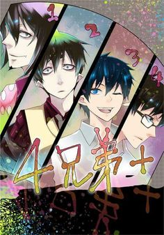 Ao No Exorcist/kawaii