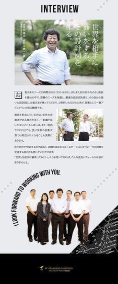 エフシースタンダードロジックス株式会社/営業職(国際物流、フォワーディングに関する業務を担当)/業界未経験歓迎/年間休日120日の求人PR - 転職ならDODA(デューダ)