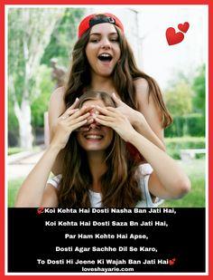 Friendship Shayari in English with Image - Love Shayari Shayari In English, Friendship Shayari, Dosti Shayari, Koi, Image
