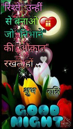 95 Best Sharma Images Good Morning Bonjour Buen Dia