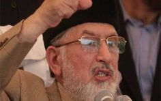 PAT Govt. Talks Round One: PAT Still Baying For Sharif Blood
