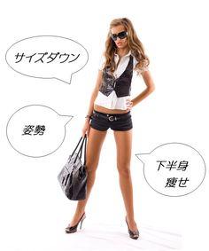 Shizuoka, Nagoya, Image, Fashion, Moda, La Mode, Fasion, Fashion Models, Trendy Fashion