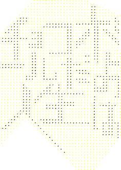 チョコボールだよ人生は: Life is Chocolate ball: by Ryu Okubo Type Design, Design Art, Modern Design, Typography Logo, Typography Design, Lettering, Japanese Typography, Asian Design, Japanese Graphic Design