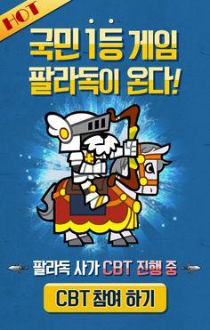 2015.04_외부 배너