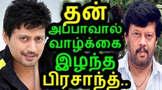 Tamil Cinema News|Tamil Cinema Latest News|Tamil Cinema Seithigal|Koollwood News|Tamil Cinema News|Tamil Cinema Latest News|Tamil Cinema Seithigal|Koollwood News| This channel for the Latest Tamil News to Publish Day by Day ... ... Check more at http://tamil.swengen.com/tamil-cinema-newstamil-cinema-latest-newstamil-cinema-seithigalkoollwood-news/