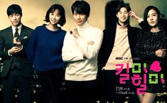Kill Me, Heal Me. Cha Do Hyun (Ji Sung) is a rich heir to a family company with one major problem. Due to suppressed childhood trauma, he suffers from dissoci...