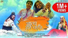 40+ Best Bhakti Songs Lyrics in Hindi images in 2020 | bhakti song, lyrics,  songs