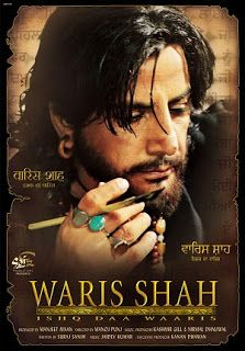 A beautiful movie which can remind you of love, of Heer and Ranjha. Waris Shah is a Punjabi movie….watching this movie you will slowly slowly start melting…although being a punjabi movie one may think that it cannot be understood…but on the contrary while watching the movie you will enjoy the melody of the language too. This movie is more of living, more of experiencing than thinking about it…..